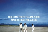 <i>This Is My Truth Tell Me Yours</i> Turns 20