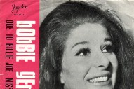 "The Number Ones: Bobbie Gentry's ""Ode To Billie Joe"""