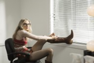 Aimee Mann Writing Music For <i>Girl, Interrupted</i> Musical