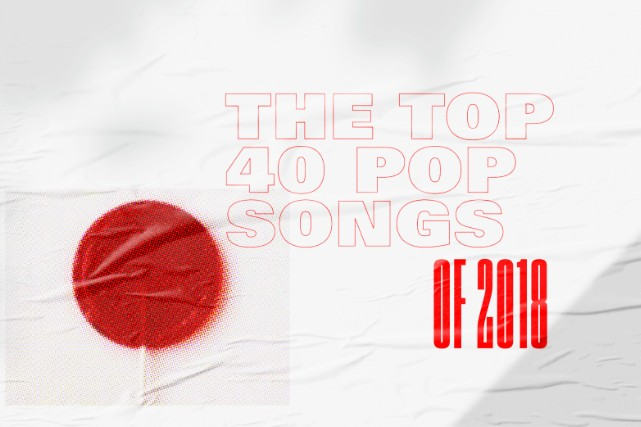 Best Pop Songs 2018 - Stereogum