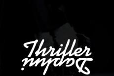 """Daphni - """"Thriller"""""""