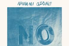 Nanami Ozone