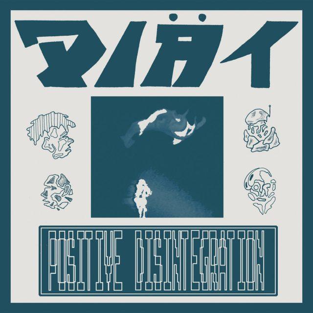 Diat-Positive-Disintegration