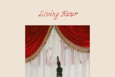 "Living Hour - ""Hallboy"""