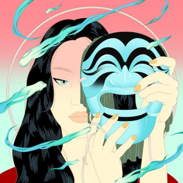 Peggy Gou Shares New Single Quot Starry Night Quot Listen Stereogum