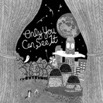 Emily Reo – Only You Can See It