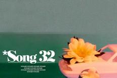 """Noname - """"Song 32"""""""