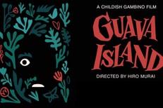 guava-island-childish-gambino