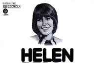 """The Number Ones: Helen Reddy's """"Angie Baby"""""""
