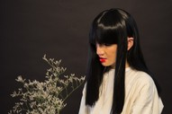 "Sui Zhen – ""Perfect Place"" Video"