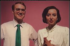 """Blanck Mass - """"Love Is a Parasite"""" Video"""