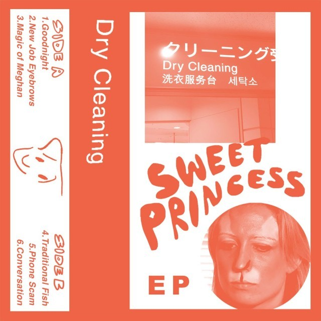 dry-cleaning-sweet-princess-ep