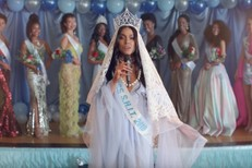 Princess-Nokia-Sugar-Honey-Iced-Tea-video