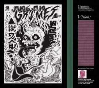 grimes-oblivion-1571860669