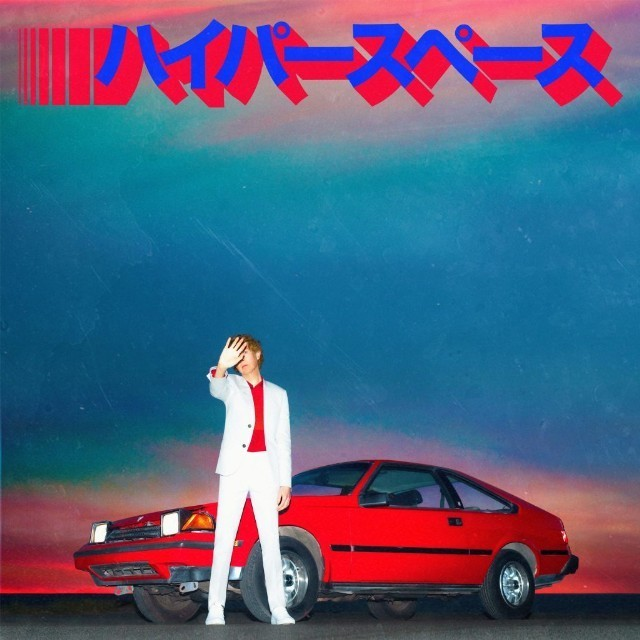 Beck-Hyperspace