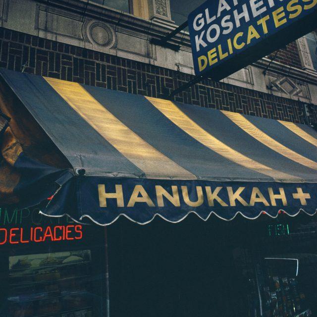 Hannukah+