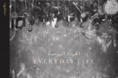 coldplay-everyday-life-stream-1574270392
