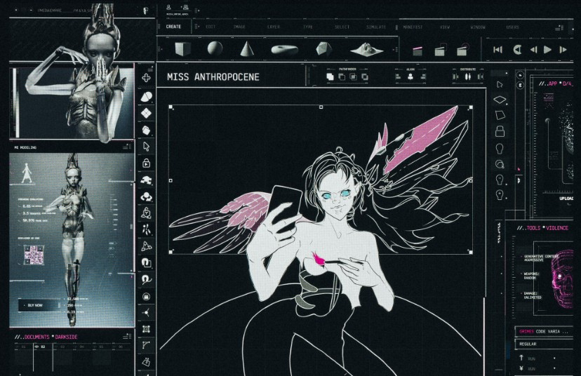 "Grimes Debuts New Song ""4ÆM,"" Announces 'Cyberpunk' Role At The ..."