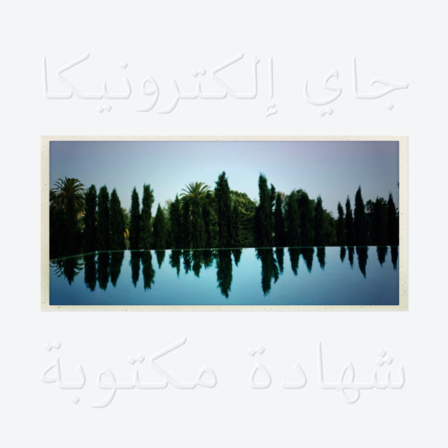 Jay-Electronica-A-Written-Testimony