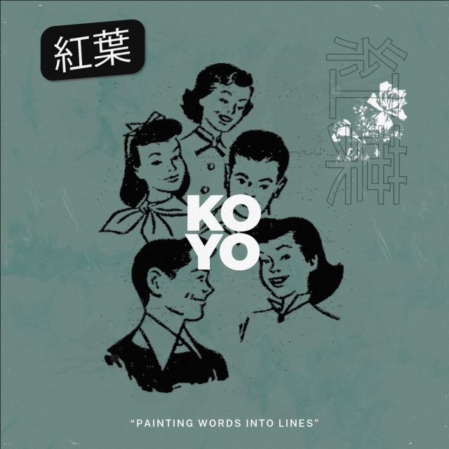 Koyo-Painting-Words-Into-Lines