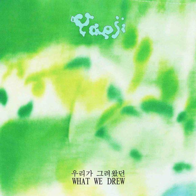 yaeji-what-we-drew-1583787907