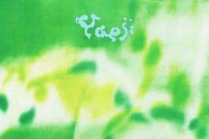 yaeji-what-we-drew-1583787907-640x6401-1585603073