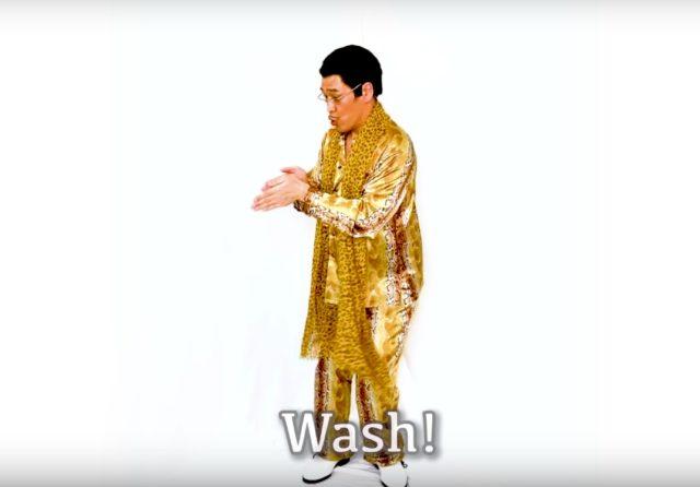 ピコ 太郎 wash