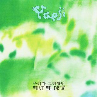 yaeji-what-we-drew-1590515931