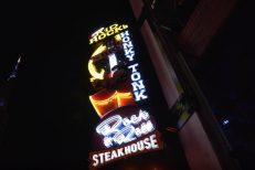 kid-rock-honky-tonk-steakhouse-1593543834